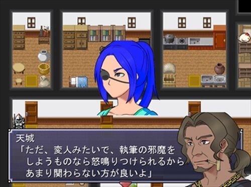 ドキッ! 女だらけの雪山殺人事件 Game Screen Shots