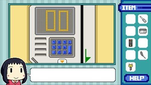 ねこけーぷ。 Game Screen Shot2