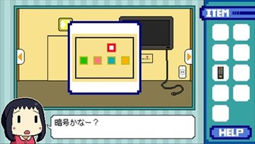 ねこけーぷ。 Game Screen Shot3