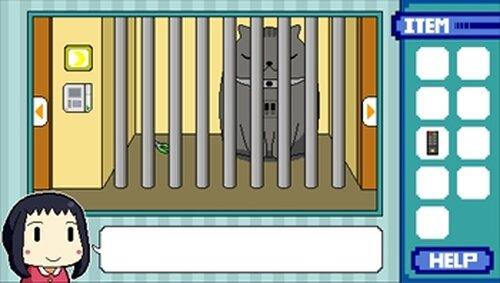 ねこけーぷ。 Game Screen Shot4