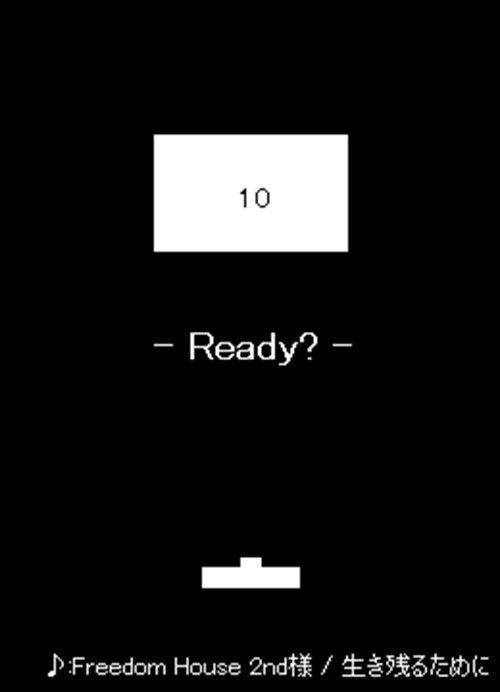 五八(板)-試験版 Game Screen Shot