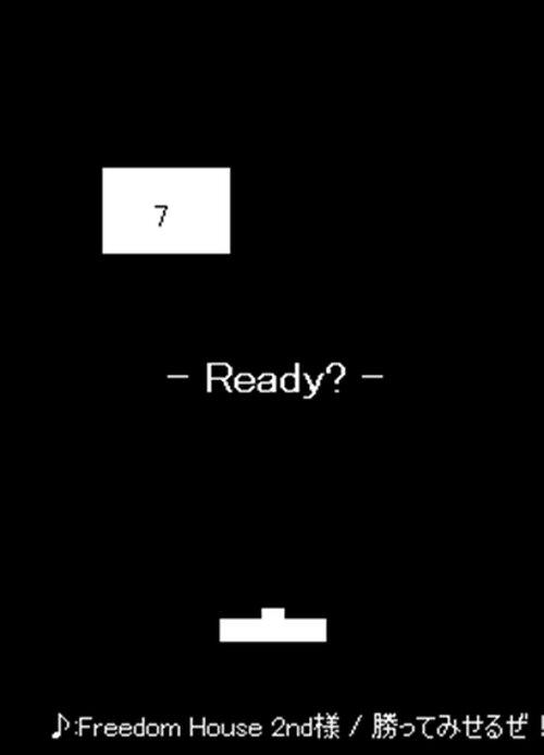 五八(板)-試験版 Game Screen Shot4