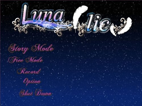 Luna☆lic Game Screen Shot1