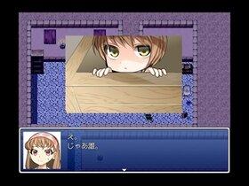 怨恨ヴィーゲンリート -死者の復讐ー Game Screen Shot4