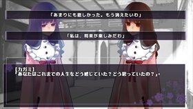 キシカイセイ Game Screen Shot3