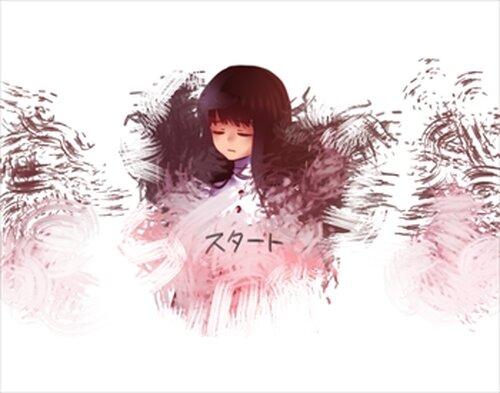 キシカイセイ Game Screen Shots