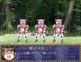 七人の患者 Game Screen Shot3