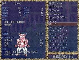 七人の患者 Game Screen Shot5