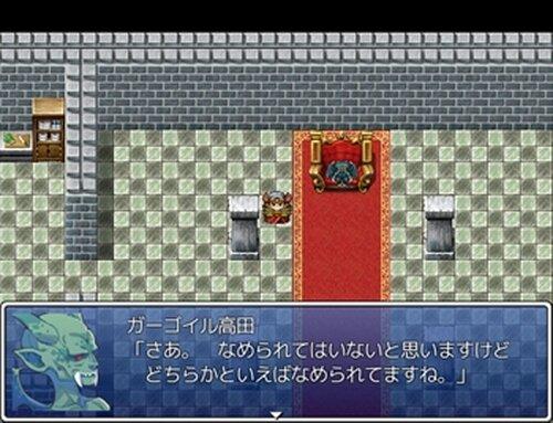 なめられ魔王~愛と勇気と時給と威厳を取り戻せ~ Game Screen Shot2