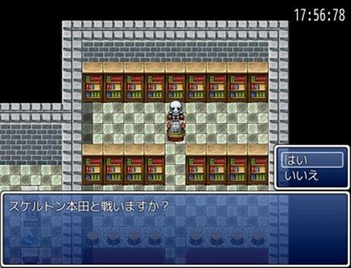 なめられ魔王~愛と勇気と時給と威厳を取り戻せ~ Game Screen Shot4