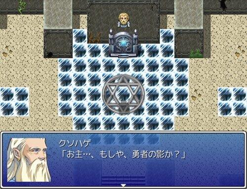 シャドウマン Game Screen Shot1