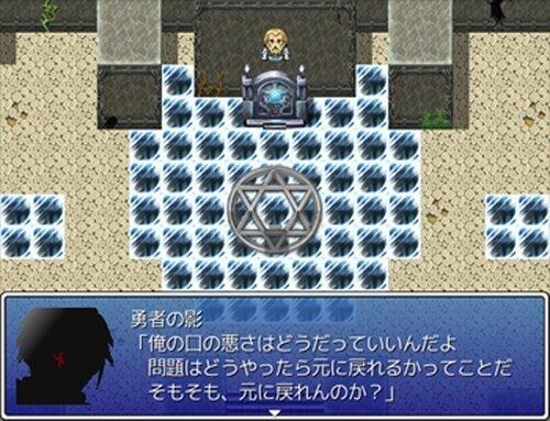 シャドウマン Game Screen Shot2