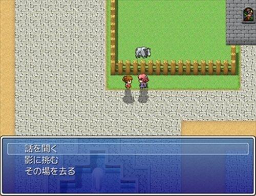 シャドウマン Game Screen Shot3