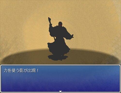シャドウマン Game Screen Shot4