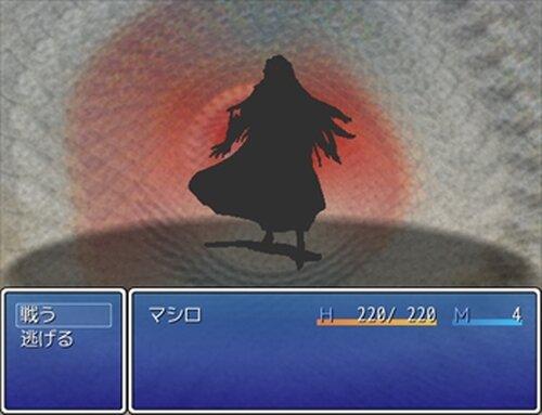 シャドウマン Game Screen Shots
