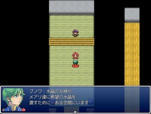 希望の水晶 Game Screen Shot1