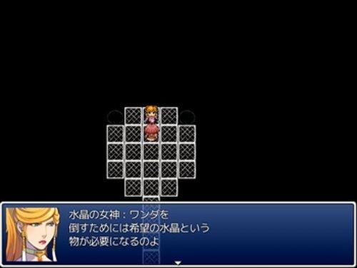 希望の水晶 Game Screen Shot2