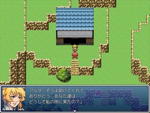 希望の水晶 Game Screen Shot3