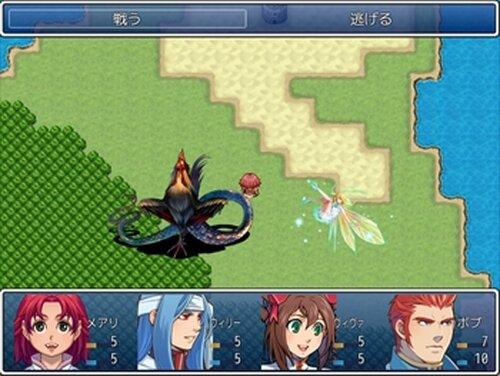 希望の水晶 Game Screen Shot4