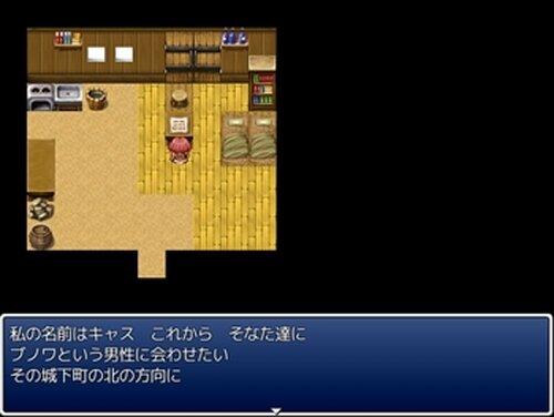 希望の水晶 Game Screen Shots