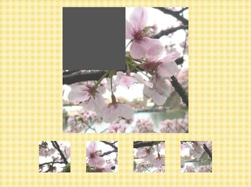 ぱずるんるん Game Screen Shot1